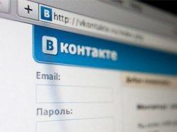 ВКонтакте разглашает IP-адреса своих пользователей