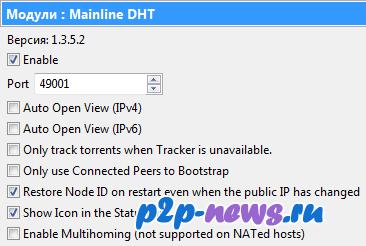 Ресурсы и дополнения, которые сделают жизнь с BitTorrent Magnet проще