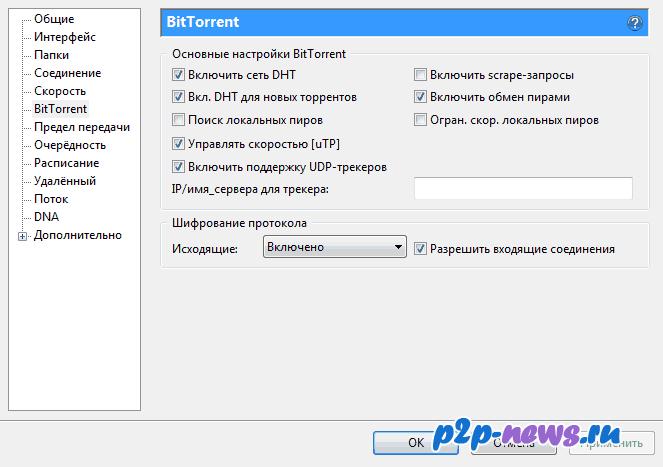 Descargar Parodius Portable Psp