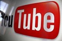 Авторское общество GEMA одержало верх над YouTube