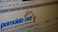 Pornolab стал владельцем домена в альтернативной DNS-сети EmerCoin